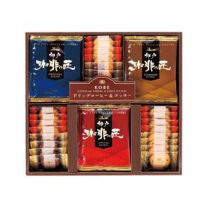 神戸トラッドクッキー & 珈琲の匠 コーヒーセット GM25 内祝い お返し 引出物 結婚 出産 快気祝い 香典返し|breezebox