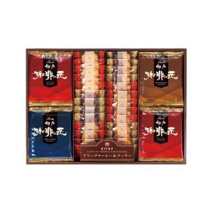 神戸トラッドクッキー & 珈琲の匠 コーヒーセット GM30 内祝い お返し 引出物 結婚 出産 快気祝い 香典返し|breezebox
