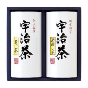 宇治銘茶詰合せ LB23-30 内祝い ギフト 出産 結婚 快気 法事|breezebox