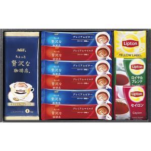 AGF&リプトン 珈琲・紅茶セット BD-15S  内祝い ギフト 出産 結婚 快気 法事|breezebox