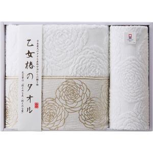 今治タオル 乙女椿のタオル バスタオル&ウォッシュタオル IM3520  内祝い ギフト 出産 結婚 快気 法事 breezebox