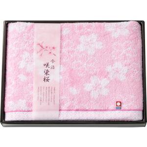 今治製タオル 咲染桜 バスタオル SZ-2501  内祝い ギフト 出産 結婚 快気 法事 breezebox