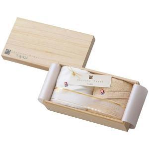 今治謹製 至福タオル フェイスタオル2P SH2430(お返し 内祝い 結婚 出産 新築 快気 法事 ご挨拶)|breezebox