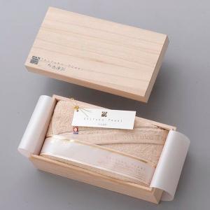 今治謹製 至福タオル バスタオル ゴールド SH2435 GO(お返し 内祝い 結婚 出産 新築 快気 法事 ご挨拶)|breezebox