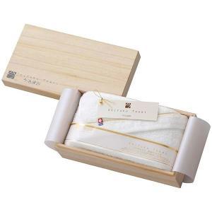 今治謹製 至福タオル バスタオル ホワイト SH2435 WH(お返し 内祝い 結婚 出産 新築 快気 法事 ご挨拶)|breezebox