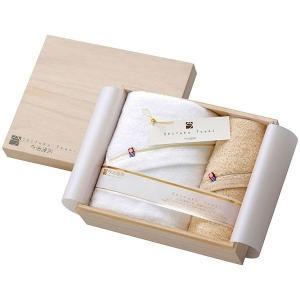 今治謹製 至福タオル バスタオル&フェイスタオル SH2450(お返し 内祝い 結婚 出産 新築 快気 法事 ご挨拶)|breezebox