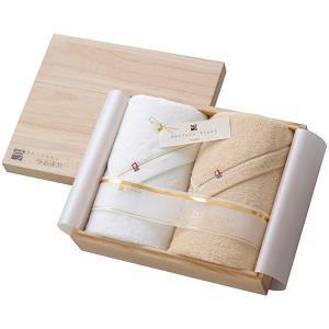 今治謹製 至福タオル バスタオル2P SH2470(お返し 内祝い 結婚 出産 新築 快気 法事 ご挨拶)|breezebox