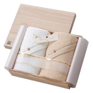 今治謹製 至福タオル バスタオル2枚 SH2470|breezebox
