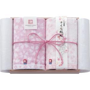 今治謹製 さくら紋織 ウォッシュタオル2P(木箱入) IMS1541(お返し 内祝い 結婚 出産 新築 快気 法事 ご挨拶)|breezebox