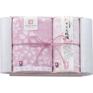 今治謹製 さくら紋織 フェイスタオル&ウォッシュタオル(木箱入) IMS2041(お返し 内祝い 結婚 出産 新築 快気 法事 ご挨拶)|breezebox