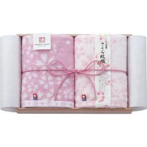 今治謹製 さくら紋織 フェイスタオル2P(木箱入) IMS2541(お返し 内祝い 結婚 出産 新築 快気 法事 ご挨拶)|breezebox