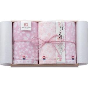 今治謹製 さくら紋織 フェイスタオル2P&ウォッシュタオル(木箱入) IMS3041(お返し 内祝い 結婚 出産 新築 快気 法事 ご挨拶)|breezebox
