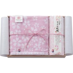 今治謹製 さくら紋織 バスタオル&ウォッシュタオル(木箱入) IMS3541(お返し 内祝い 結婚 出産 新築 快気 法事 ご挨拶)|breezebox