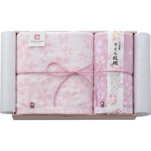 今治謹製 さくら紋織 バスタオル&フェイスタオル(木箱入) IMS4041(お返し 内祝い 結婚 出産 新築 快気 法事 ご挨拶)|breezebox