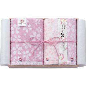 包装・のし無料*今治謹製 さくら紋織 バスタオル&フェイスタオル2P(木箱入) IMS5041(お返し 内祝い 結婚 出産 新築 快気 法事 ご挨拶) breezebox