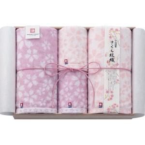 今治謹製 さくら紋織 バスタオル2P&フェイスタオル2P(木箱入) IMS8041(お返し 内祝い 結婚 出産 新築 快気 法事 ご挨拶)|breezebox
