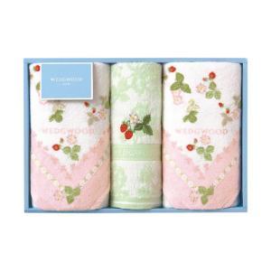 包装・のし無料*ウェッジウッド ワイルドストロベリー フェイス2P・ウォッシュタオル ピンク TT88250601(お返し 内祝い 結婚 出産 新築 快気 法事 ご挨拶) breezebox