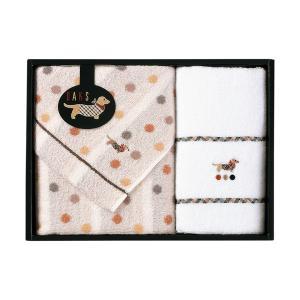 包装・のし無料*ダックス タオルセット  22709-61315-231(お返し 内祝い 結婚 出産 新築 快気 法事 ご挨拶)|breezebox