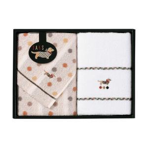 包装・のし無料*ダックス フェイスタオル2P  22709-61420-232(お返し 内祝い 結婚 出産 新築 快気 法事 ご挨拶)|breezebox