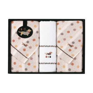 包装・のし無料*ダックス タオルセット  22709-61525-234(お返し 内祝い 結婚 出産 新築 快気 法事 ご挨拶)|breezebox