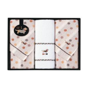 包装・のし無料*ダックス フェイスタオル3P  22709-61630-235(お返し 内祝い 結婚 出産 新築 快気 法事 ご挨拶)|breezebox