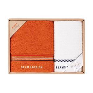 包装・のし無料*ビームス BEAMS DESIGN ラインドット フェイス・ウォッシュタオル オレンジ 51-3029150(お返し 内祝い 結婚 出産 新築 快気 法事 ご挨拶) breezebox