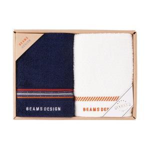 包装・のし無料*ビームス BEAMS DESIGN ラインドット フェイスタオル2P ネイビー 51-3029200(お返し 内祝い 結婚 出産 新築 快気 法事 ご挨拶) breezebox