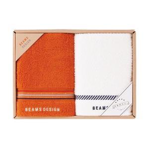 包装・のし無料*ビームス BEAMS DESIGN ラインドット フェイスタオル2P オレンジ 51-3029200(お返し 内祝い 結婚 出産 新築 快気 法事 ご挨拶) breezebox