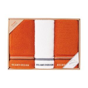 包装・のし無料*ビームス BEAMS DESIGN ラインドット フェイス2P&ウォッシュタオル オレンジ 51-3029250(お返し 内祝い 結婚 出産 新築 快気 法事 ご挨拶) breezebox