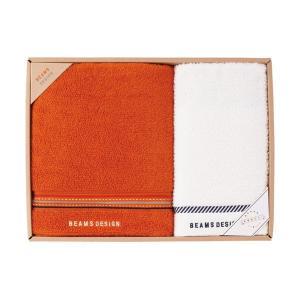 包装・のし無料*ビームス BEAMS DESIGN ラインドット バス&フェイスタオル オレンジ 51-3029400(お返し 内祝い 結婚 出産 新築 快気 法事 ご挨拶) breezebox