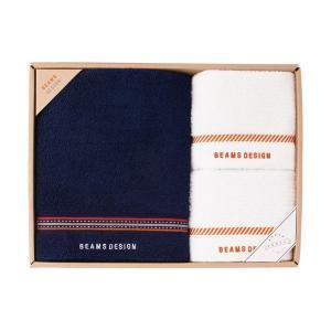 包装・のし無料*ビームス BEAMS DESIGN ラインドット バス・フェイスタオル2P ネイビー 51-3029500(お返し 内祝い 結婚 出産 新築 快気 法事 ご挨拶) breezebox