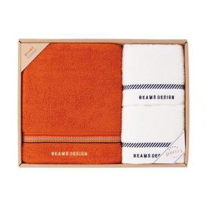 包装・のし無料*ビームス BEAMS DESIGN ラインドット バス・フェイスタオル2P オレンジ 51-3029500(お返し 内祝い 結婚 出産 新築 快気 法事 ご挨拶) breezebox