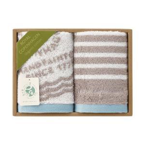 包装・のし無料*ロイヤル コペンハーゲン ウォッシュタオル2P  59-5479100(お返し 内祝い 結婚 出産 新築 快気 法事 ご挨拶)|breezebox
