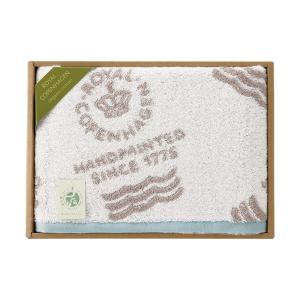 包装・のし無料*ロイヤル コペンハーゲン バスタオル1P  59-5479250(お返し 内祝い 結婚 出産 新築 快気 法事 ご挨拶)|breezebox