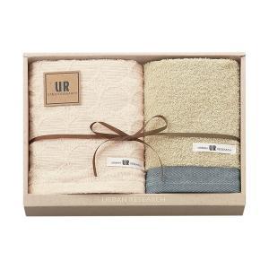 包装・のし無料*アーバンリサーチ タオルセット ブルー UR2115(お返し 内祝い 結婚 出産 新築 快気 法事 ご挨拶) breezebox