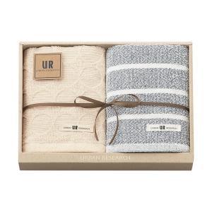 包装・のし無料*アーバンリサーチ フェイスタオル2P ブルー UR2120(お返し 内祝い 結婚 出産 新築 快気 法事 ご挨拶) breezebox