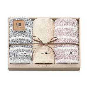 包装・のし無料*アーバンリサーチ フェイスタオル3P  UR2130(お返し 内祝い 結婚 出産 新築 快気 法事 ご挨拶) breezebox