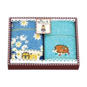 包装・のし無料*モヌモヌワンダーランド ウォッシュタオル2P ブルー MN1083(お返し 内祝い 結婚 出産 入園 入学 新築 快気 ご挨拶) breezebox