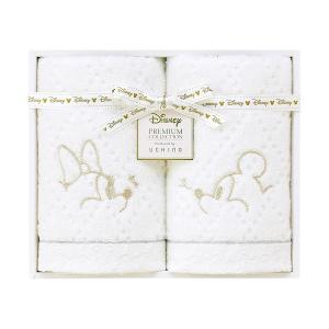 包装・のし無料*ディズニープレミアム ホワイトハピネス フェイスタオル2P ホワイト WF25694(お返し 内祝い 結婚 出産 新築 快気 法事 ご挨拶)|breezebox