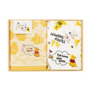 包装・のし無料*ディズニー くまのプーさん フェイスタオル2P  WF20706(お返し 内祝い 結婚 出産 新築 快気 法事 ご挨拶)|breezebox