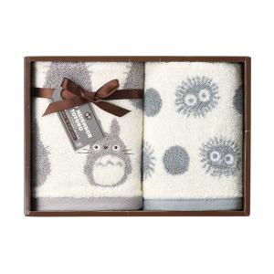 包装・のし無料*ジブリ となりのトトロ シルエット ウォッシュタオル2P  TT-6415(お返し 内祝い 結婚 出産 新築 快気 法事 ご挨拶) breezebox