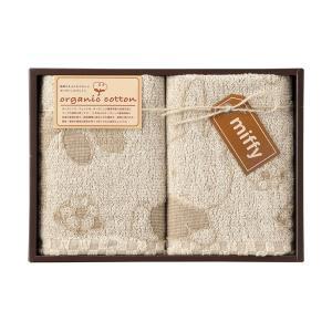 包装・のし無料*ミッフィー ウォッシュタオル2P  MF-0610(お返し 内祝い 結婚 出産 新築 快気 法事 ご挨拶)|breezebox