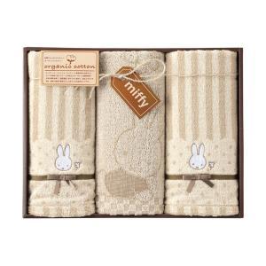 包装・のし無料*ミッフィー タオルセット  MF-0625(お返し 内祝い 結婚 出産 新築 快気 法事 ご挨拶)|breezebox