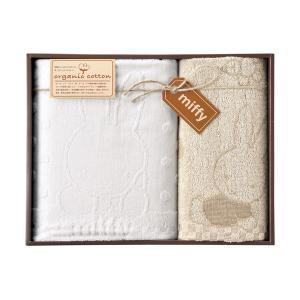 包装・のし無料*ミッフィー タオルセット  MF-0630(お返し 内祝い 結婚 出産 新築 快気 法事 ご挨拶)|breezebox