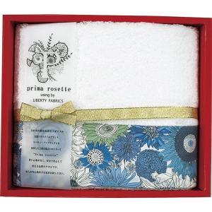 リバティ プリマロゼッタ フェイスタオル ブルー PR-1810-BL  内祝い ギフト 出産 結婚 快気 法事 breezebox