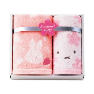 ミッフィー ブロッサム 桜 フェイス・ウォッシュタオル 2287-16882 内祝い お返し 引出物 結婚 出産 快気祝い 香典返し breezebox