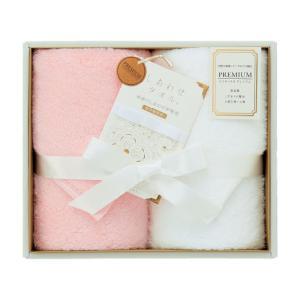 UCHINO ウチノ しあわせタオルセット ピンク UF70805-P 内祝い ギフト 出産 結婚 快気 法事 breezebox