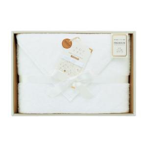 UCHINO ウチノ しあわせバスタオル ホワイト UB10805-W 内祝い ギフト 出産 結婚 快気 法事 breezebox