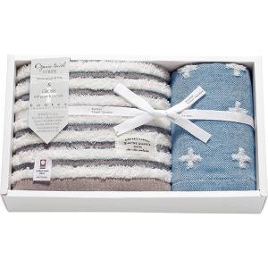 包装・のし無料*今治 コンテックス シェルシェ タオルセット ブルー KA-1518(お返し 内祝い 結婚 出産 新築 快気 法事 ご挨拶)|breezebox