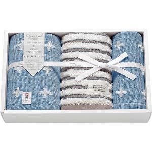 包装・のし無料*今治 コンテックス シェルシェ タオルセット ブルー KA-2518(お返し 内祝い 結婚 出産 新築 快気 法事 ご挨拶)|breezebox